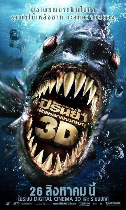 Piranha 3-D - 50+ Best Movie Posters of 2010 and 2011 - Movies Poster Showcase