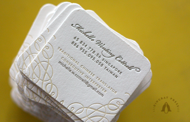 square business cards creative inspiring - Fancy Business Cards