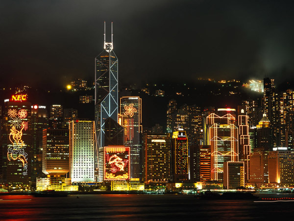 Hong Kong at night (China)