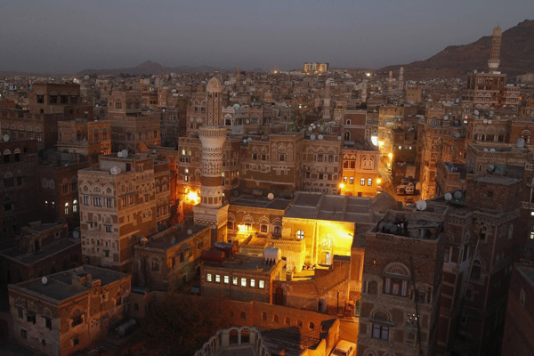 Sanaa at night (Yemen)