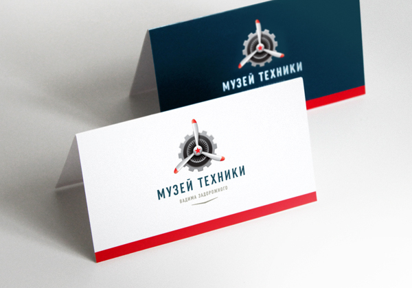 Professional business card designs - 26 creative examples