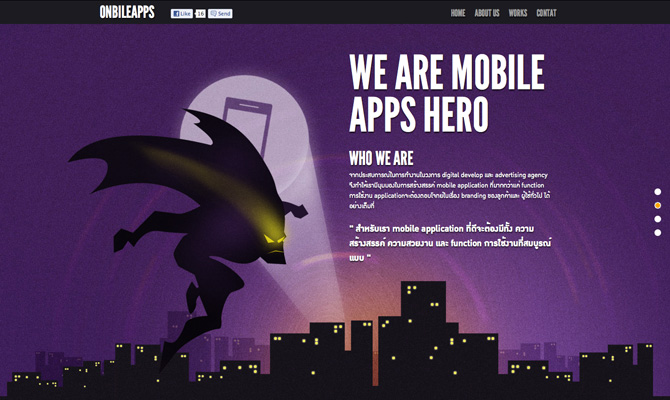 50 Awards Winning CSS Website Design