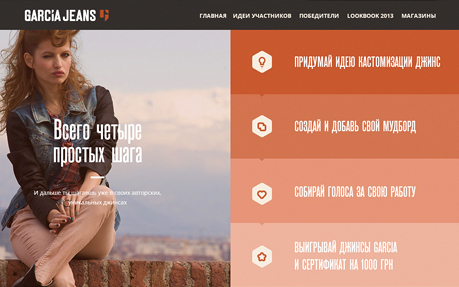 Responsive Website Design Custom Garcia Jeans