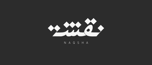 Naqsha Clothing #logo #design