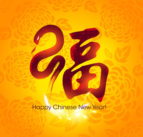 Chinese the wind New Year elements vector design