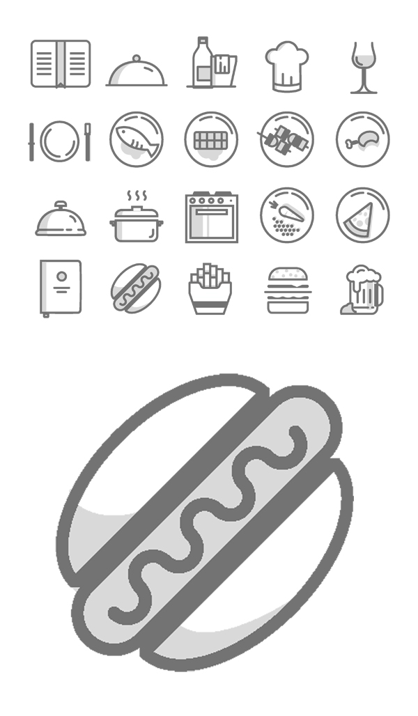 Free Food Icons PSD (20 Icons) by Eddy Tritten