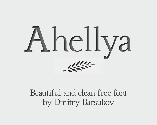 100 Greatest Free Fonts for 2016 - 52