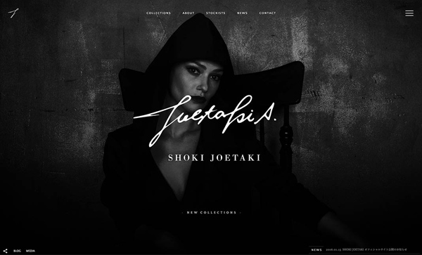 Trendy Web Design Examples for Inspiration-10