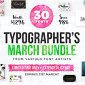 Post Thumbnail of Typographer's March Dream Bundle - Only $29