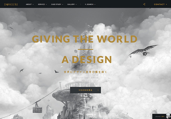 Responsive Design Websites: 28 New Examples - 11