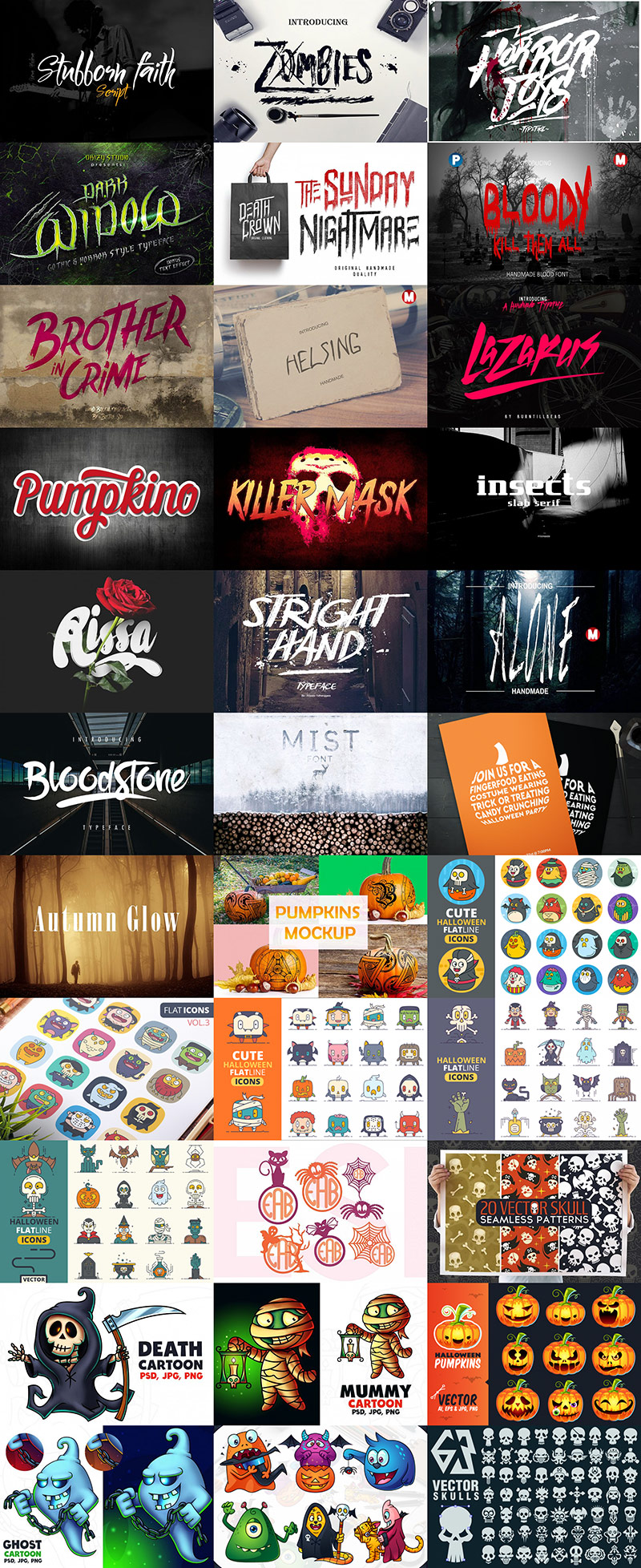 The Halloween Design Bundle – It's Spooktacular!
