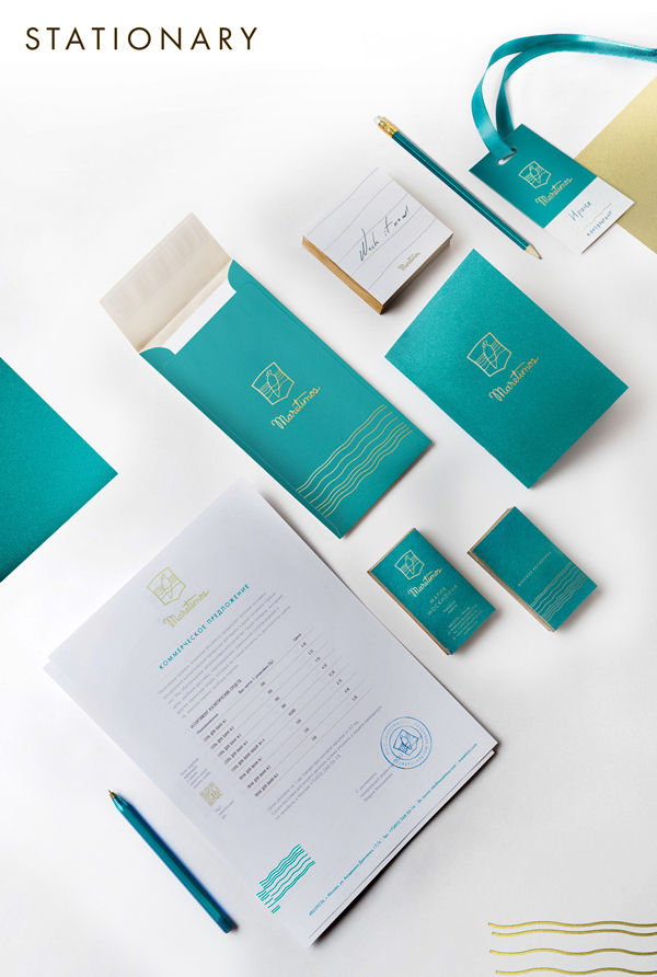 Branding: Maretimos - Stationary Items