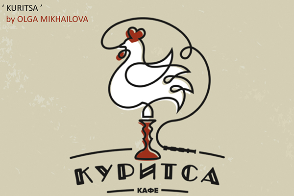 50 Creative Rooster Logo Designs for Inspiration - 19
