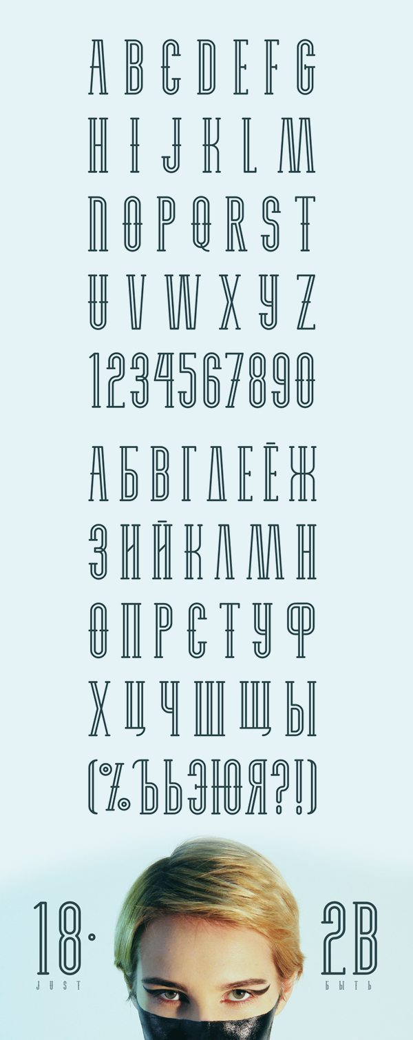 35 Free Hipster Font - 7