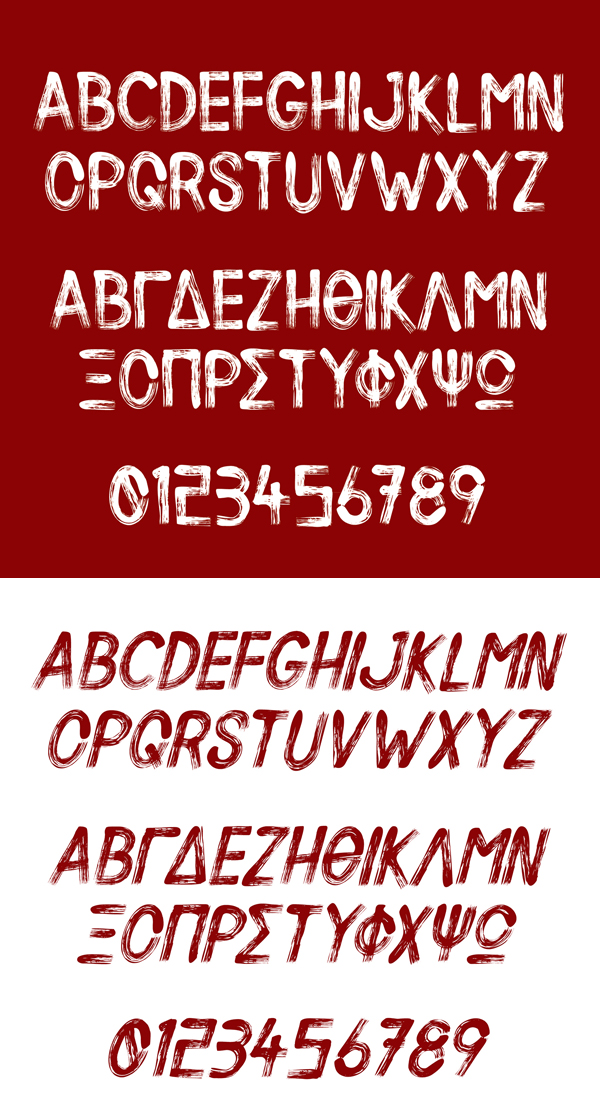 Silent Scream font letters