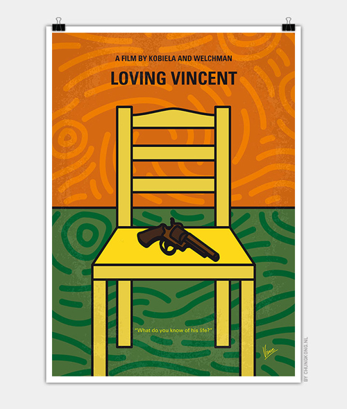 Loving Vincent Minimal Movie Posters - 6