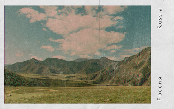 How to Create a Vintage Photo Effect in a Sergey Prokudin-Gorsky Style