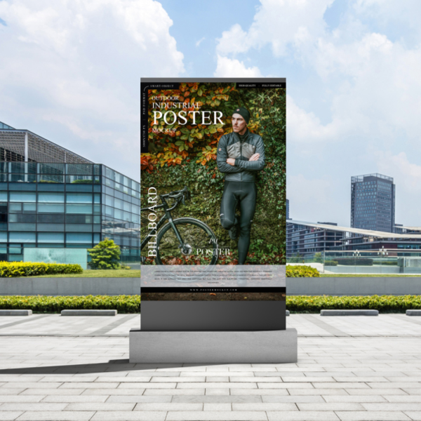 Free outdoor industrial billboard poster mockup
