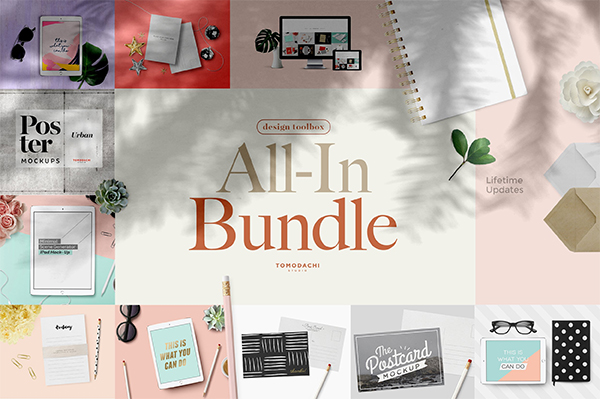 All-In One Shop Bundle