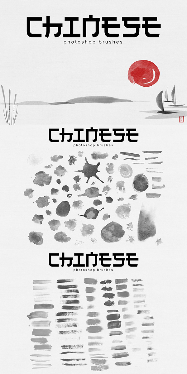 Chinese PS Brushes Pack