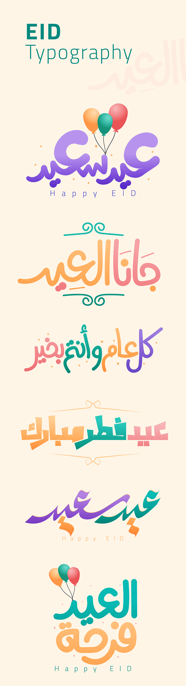 EID Typography Free Download Free Font